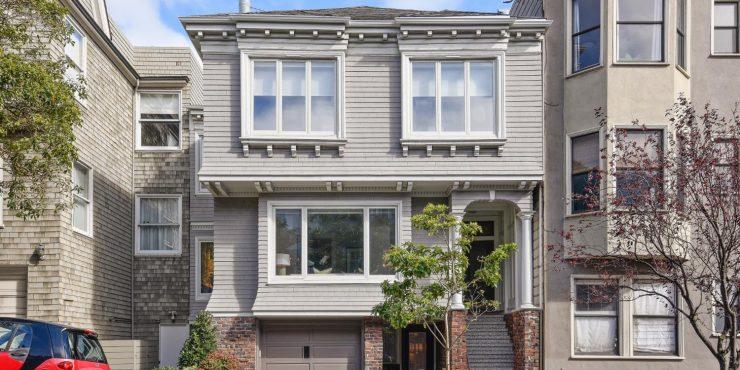 324 Maple Street • Exquisite Remodel